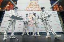 부산 국제 연극제 다이나믹 스트릿