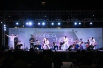 KOREA-BHUTAN FRIENDSHIP CONCERT 2017